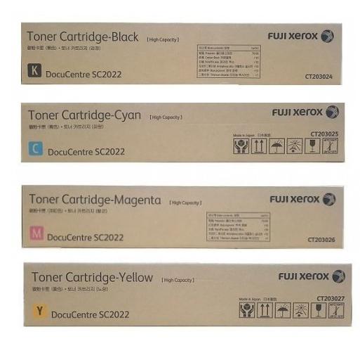 4 Pack Fuji Xerox Fuji Xerox DocuCentre SC2022 Toner Cartridge Bundle  (CT203024-CT203027) - Genuine - Free Shipping